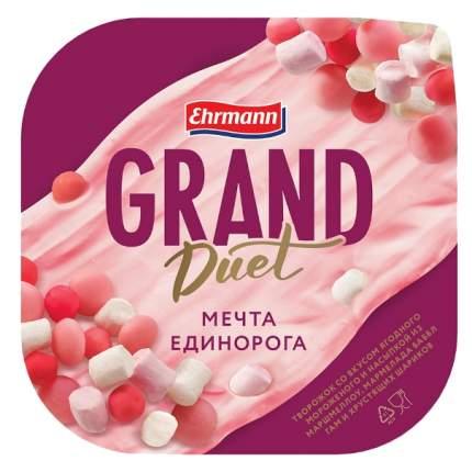 Творожок Ehrmann grand duet мечта единорога 135 г