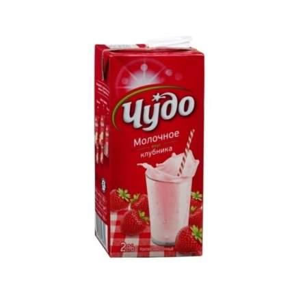 Коктейль Чудо молочный ягодное мороженое 2% 200 г
