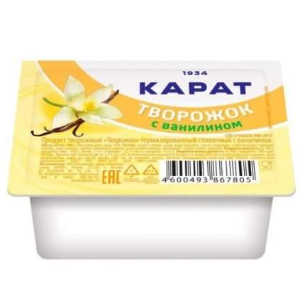 Продукт Карат творожный творожок термизированный ваниль 10% 100 г