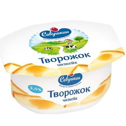 Паста Савушкин творожная чизкейк 3.5% 120 г