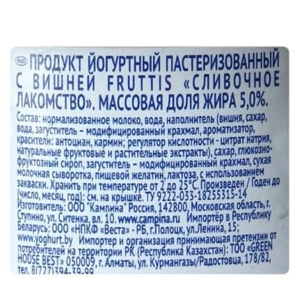 Продукт йогуртный Фруттис Сливочное лакомство вишня 5% 290 г