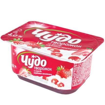 Десерт молочный чудо творожок бзмж клубника/земляника жир. 4 % 100 г пл/ст вбд россия