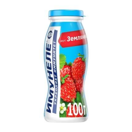 Напиток Имунеле кисломолочный земляника 1.2% 100 г