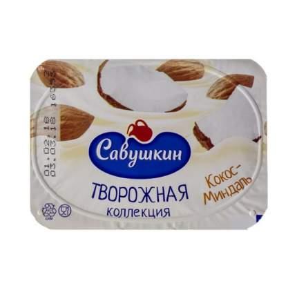 Паста Савушкин творожная кокос, миндаль 3.5% 120 г