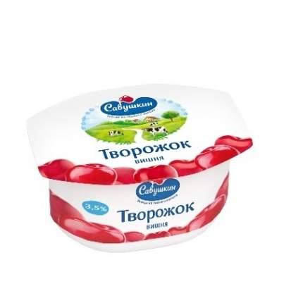 Паста Савушкин творожная вишня 3.5% 120 г