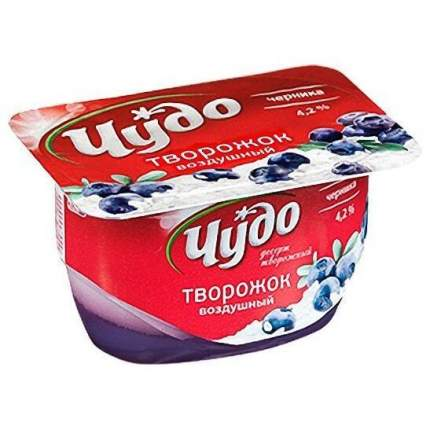 Десерт молочный чудо творожок бзмж черника жир. 4.2 % 100 г пл/ст вбд россия
