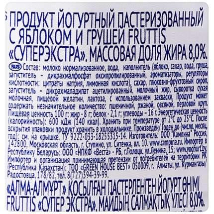 Йогуртный продукт Фрутис суперэкстра клубника яблоко груша 8% 115 г