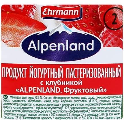 Продукт йогуртный Альпенлэнд клубника персик маракуйя 0.3% 380 г