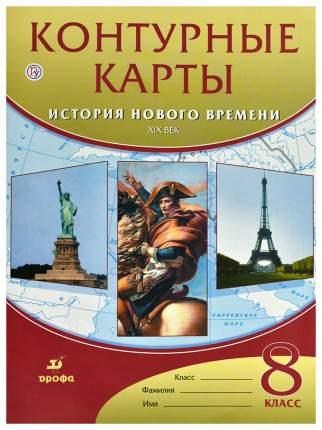 История нового времени XIXв 8 класс Контурные карты