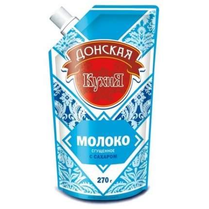 Сгущенное молоко с сахаром Донская Кухня 270 гр