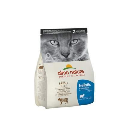Сухой корм для кошек Almo Nature Functional Sterilised, для стерилизованных, говядина, 2кг