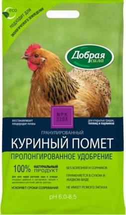 Органическое удобрение Добрая Сила Куриный помет DS2301002 5 кг