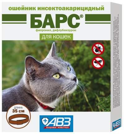 Ошейник для кошек против блох, власоедов, вшей, клещей АВЗ Барс коричневый, 35 см