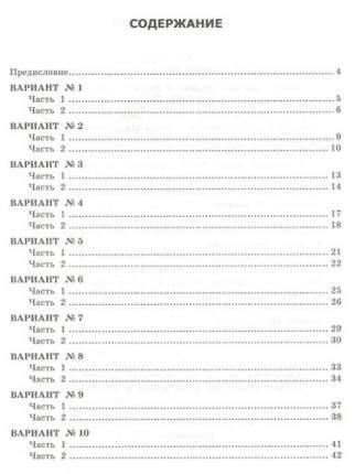 Книга Всероссийские проверочные работы за курс нач, шк, Литературное чтение, Практикум,...