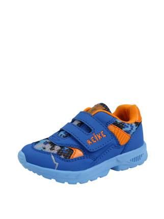 Кроссовки для мальчика Reike Basic blue р.25