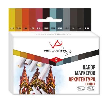 """Набор маркеров на спиртовой основе Vista-artista Style """"Архитектура №02"""", 12 цветов, арт,"""