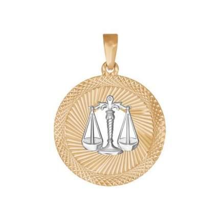 Подвеска «Знак зодиака Весы» с алмазной гранью SOKOLOV 032331