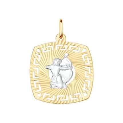 Подвеска «Знак зодиака Стрелец» SOKOLOV 031642