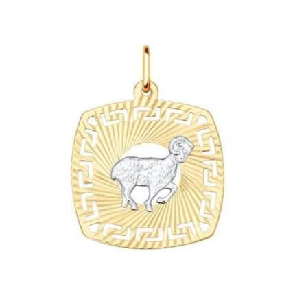 Подвеска «Знак зодиака Овен» SOKOLOV 031634