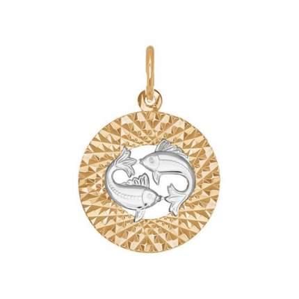 Подвеска «Знак зодиака Рыбы» SOKOLOV 031388