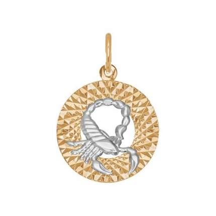 Подвеска «Знак зодиака Скорпион» SOKOLOV 031384
