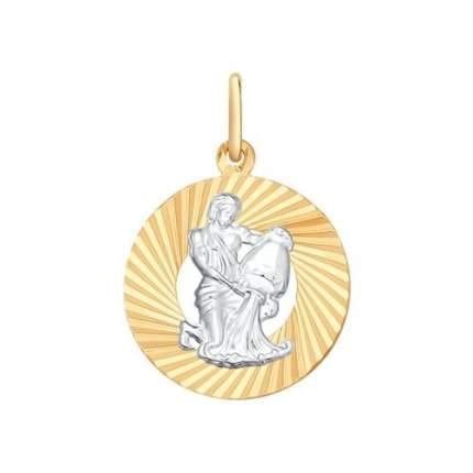 Подвеска «Знак зодиака Водолей» SOKOLOV 031375