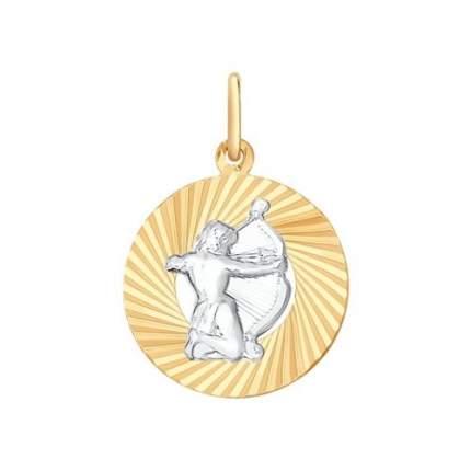 Подвеска «Знак зодиака Стрелец» SOKOLOV 031373