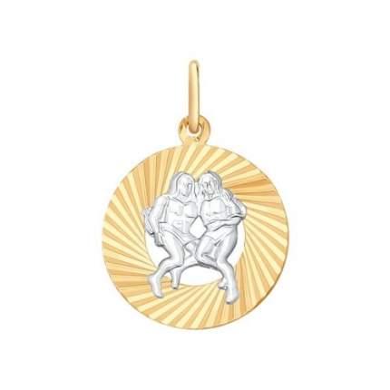 Подвеска «Знак зодиака Близнецы» SOKOLOV 031367