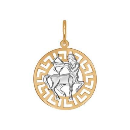 Подвеска «Знак зодиака Стрелец» SOKOLOV из золота 031302
