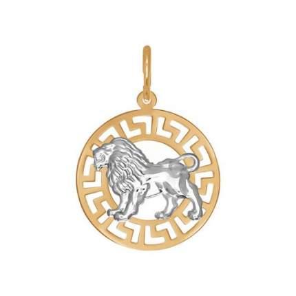 Подвеска «Знак зодиака Лев» SOKOLOV из золота 031298
