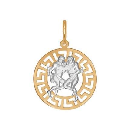 Подвеска «Знак зодиака Близнецы» SOKOLOV из золота 031296