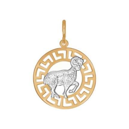 Подвеска «Знак зодиака Овен» SOKOLOV из золота 031294