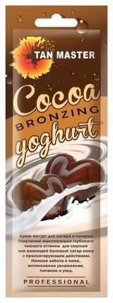 Крем для загара Tan Master Cocoa Bronzing Yoghurt, 15 мл