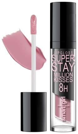 Блеск для губ Belor Design Smart Girl Million Kisses тон 211 Таупово-розовый