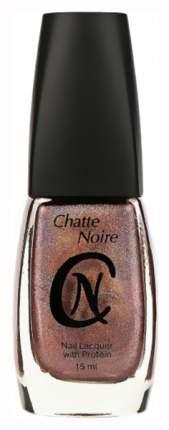Лак для ногтей Chatte Noire Радуга №703 Шоколадно-розовый голографический 15 мл