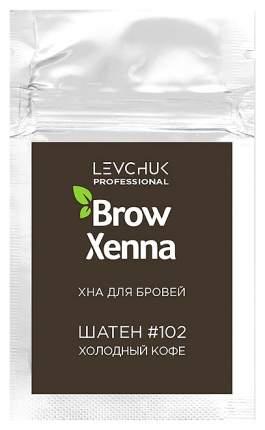 Хна для бровей BrowXenna Шатен №102 Холодный кофе 6 г