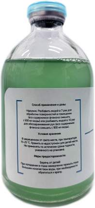 Антисептик для рук Противовирусный Тексадеин, концентрат, 100мл