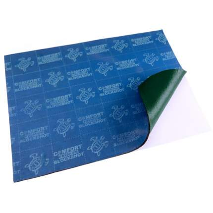 Звукопоглотитель Comfort Mat BlockShot лист 0,7х0,5м. Упаковка 5 листов