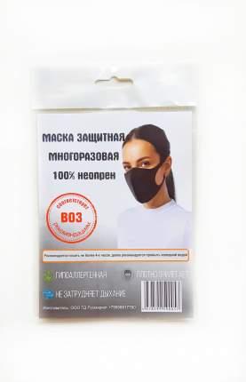 Многоразовая защитная маска Русмаркет neo-1 темно-синяя