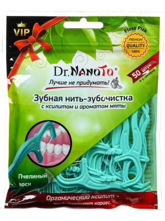 Зубная нить-зубочистка Dr.NanoTo Флосспик с ксилитом и ароматом мяты 50 штук