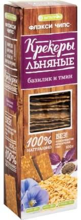 Крекеры льняные Витапром флекси чипс базилик и тмин 100 г