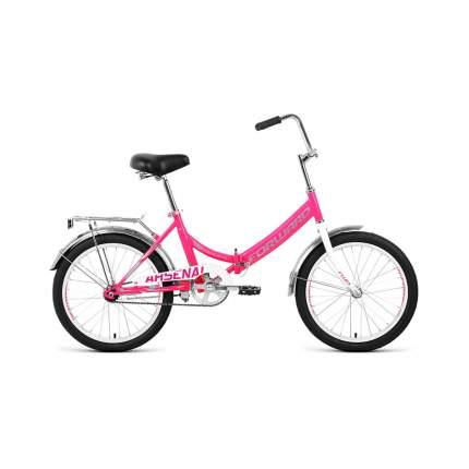 """Велосипед Forward Arsenal 1.0 2020 14"""" розовый/серый"""