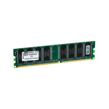 Оперативная память Kingston KVR333X64C25/1G