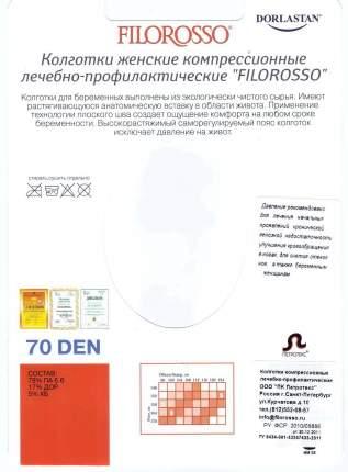 Колготки Filorosso лечебно-профилактические для беременных 70 den, 1 класс черный р.4