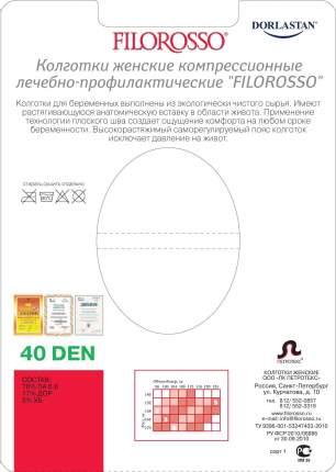 Колготки Filorosso лечебно-профилактические для беременных 40 den, 1 класс черный р.4
