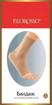 Бандаж ортопедический Filorosso 50 den 1 класс, голеностопный бежевый