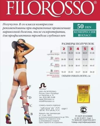 Чулки Filorosso Terapia 50 den, 2 кл. с резинкой р.4 бежевый