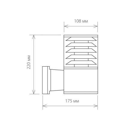 Уличный настенный светильник Elektrostandard 1408 TECHNO