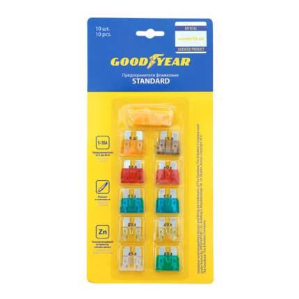 Автомобильный установочный набор Goodyear GY003052 Standart 10 флаж.предохр.