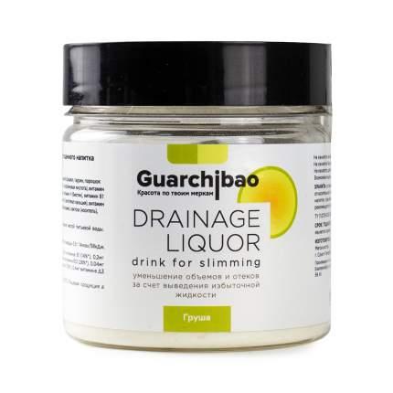 Дренажный напиток Guarchibao Drainage liquor со вкусом груши